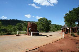 Pafuri Gate Kruger Park